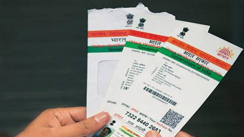 "Arresting the threat to food security from the ""aadhar"" onslaught"