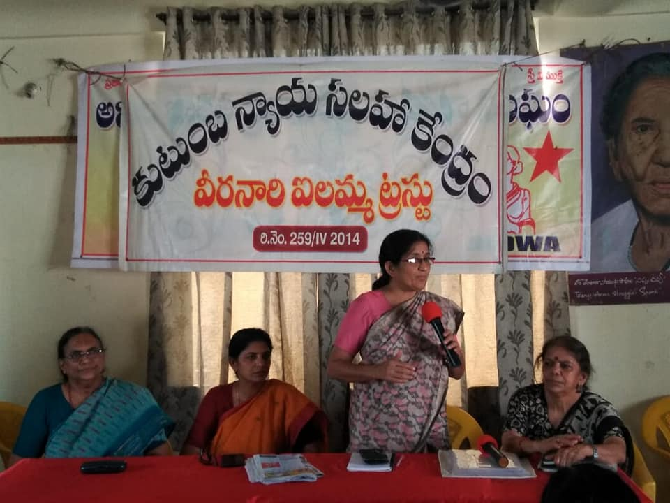 Seminar on Rising Atrocities on Girl Children and Women and Challenges before Women's Movement