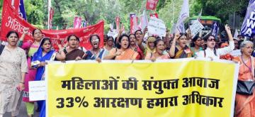 Stop Betrayal of half the population – place and pass the Women's Reservation Bill now