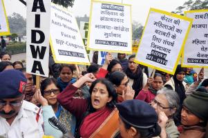 AIDWA-SFI-DYFI Protest Against Purification Rituals Demeaning To Women